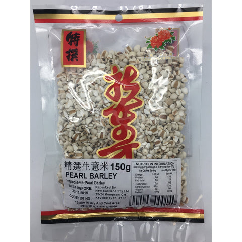 D014S New Eastland Brand - Dried Pearl Barley 150g - 50 bags / 1CTN - New Eastland Pty Ltd - Asian food wholesalers