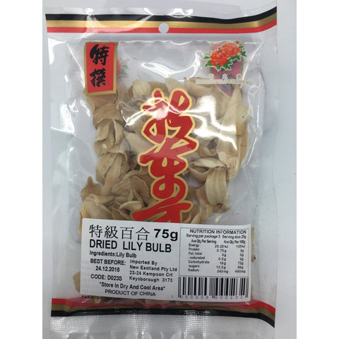 D023S New Eastland Brand - Dried Lily Bulb 75g - 50 bags / 1CTN - New Eastland Pty Ltd - Asian food wholesalers