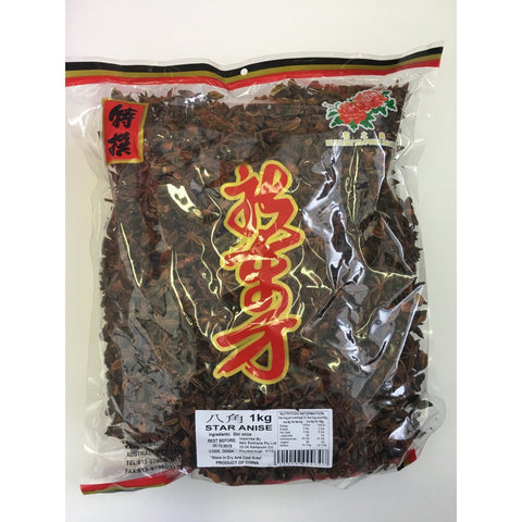 D030K New Eastland Brand - Star Anise 1kg - 30 bags / 1CTN - New Eastland Pty Ltd - Asian food wholesalers