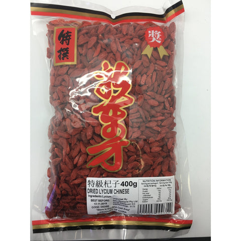 D035M New Eastland Pty Ltd - Dried Lycium Chinese 400g - 25 bags / 1 CTN - New Eastland Pty Ltd - Asian food wholesalers