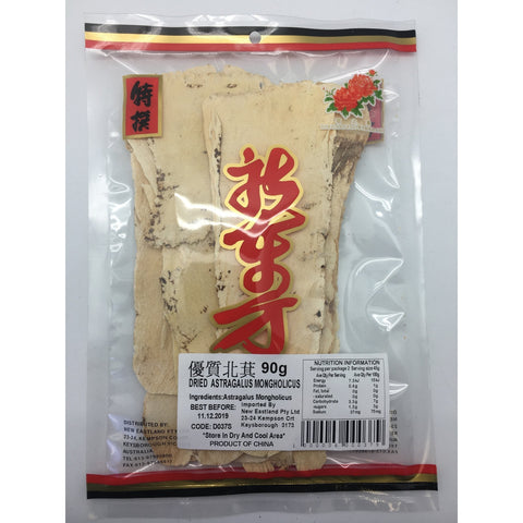D037S New Eastland Pty Ltd - Dried Astragalus Mongholicus 90g - 50 bags / 1 CTN - New Eastland Pty Ltd - Asian food wholesalers