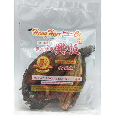 D068H Hang Hing - Dried Flounder 200g - 100 bags / 1CTN - New Eastland Pty Ltd - Asian food wholesalers