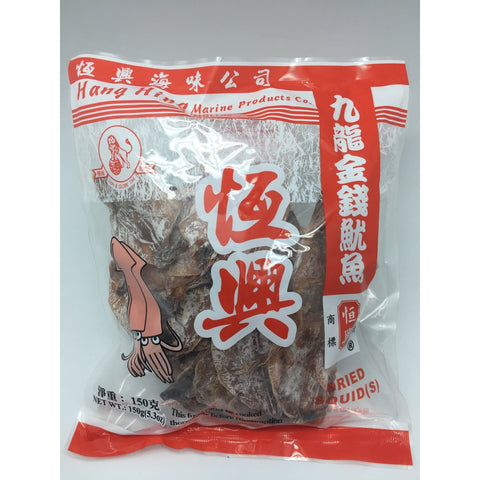 D068S Hang Hing - Dried Squid 150g - 100 bags / 1 CTN - New Eastland Pty Ltd - Asian food wholesalers