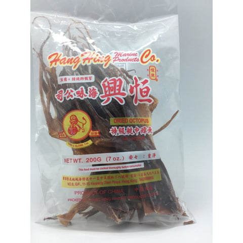 D068Z Hang Hing - Dried Octopus 200g - 100 bags / 1 CTN - New Eastland Pty Ltd - Asian food wholesalers