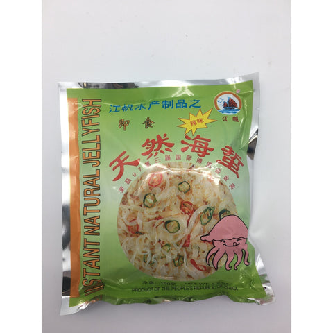 D074C Jiang Fan Brand - Instant Natural Jellyfish 150g - 40 bags / 1 CTN - New Eastland Pty Ltd - Asian food wholesalers