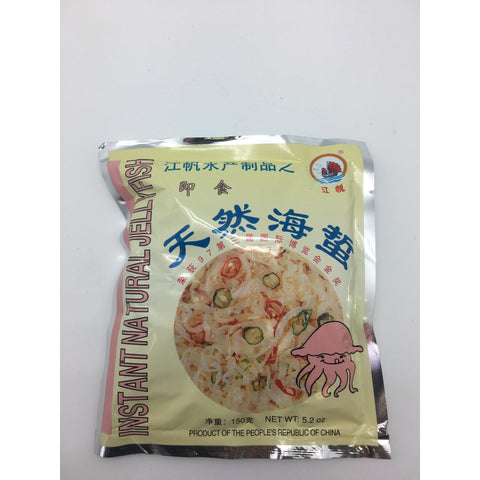 D074I Jiang Fan Brand - Instant Natural Jellyfish 150g - 40 bags / 1 CTN - New Eastland Pty Ltd - Asian food wholesalers