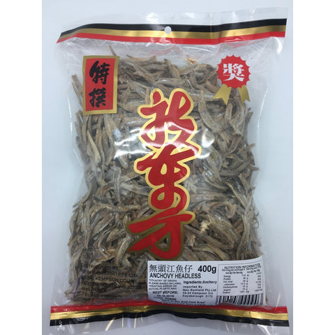 D090M New Eastland Pty Ltd - Anchovy Headless 400g - 25 bags / 1 CTN - New Eastland Pty Ltd - Asian food wholesalers