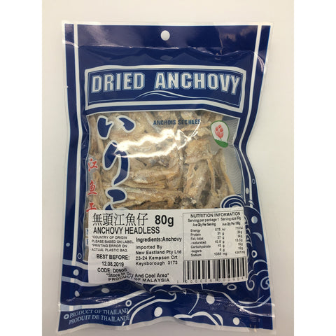 D090S New Eastland Pty Ltd - Anchovy Headless 80g - 50 bags / 1 CTN - New Eastland Pty Ltd - Asian food wholesalers