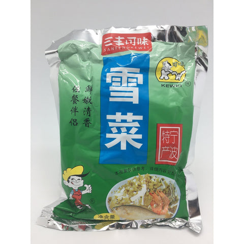 D124  San Fan Brand - Preserved Mustard 454g - 20 bags / 1 CTN - New Eastland Pty Ltd - Asian food wholesalers