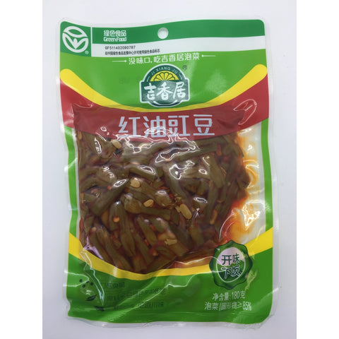 D124C Preserved Crisp Cowpea 180g - 30 bags / 1 CTN - New Eastland Pty Ltd - Asian food wholesalers