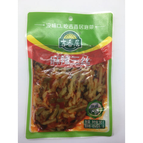 D124S Preserved Spicy Mustard 180g - 30 bags / 1CTN - New Eastland Pty Ltd - Asian food wholesalers