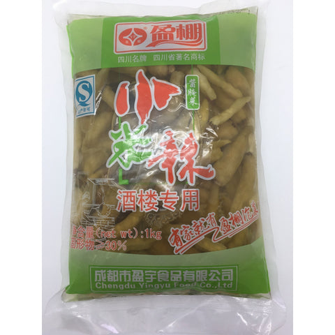 D125AP Ying Peng Brand - Pickled Green Chilli 1kg - 14 bags / 1CTN - New Eastland Pty Ltd - Asian food wholesalers