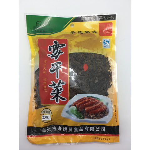 D131 Zhao Xing Brand - Preserved Vegetables 200g - 30 bags / 1CTN - New Eastland Pty Ltd - Asian food wholesalers