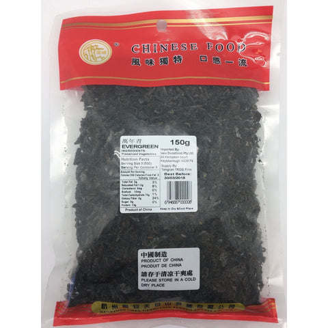 D137M New Eastland Pty Ltd - Evergreen 150g - 30 bags / 1CTN - New Eastland Pty Ltd - Asian food wholesalers