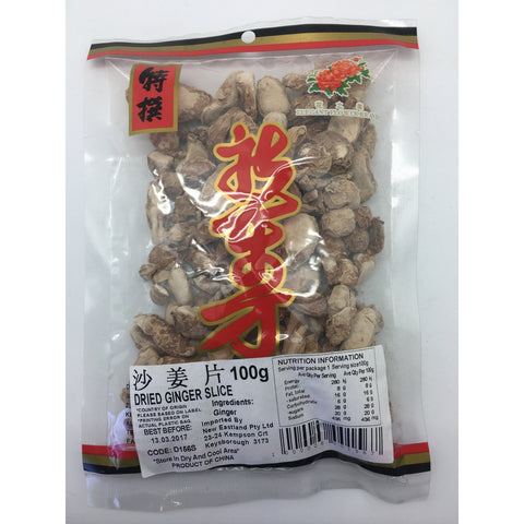D156S New Eastland Pty Ltd - Dried Ginger Slice 100g - 50 bags / 1CTN - New Eastland Pty Ltd - Asian food wholesalers