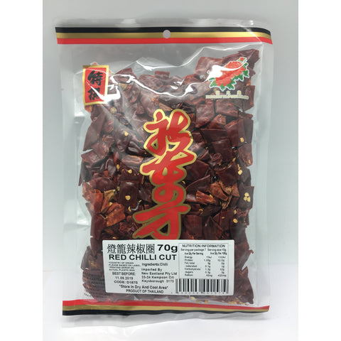 D157S New Eastland brand  - Dried Red Chilli Cut 70g - 100 bags / 1 CTN - New Eastland Pty Ltd - Asian food wholesalers