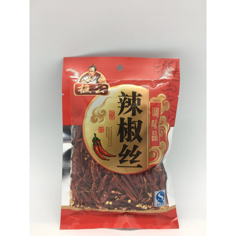 D158AS Qiao Gong brand - Dried Chilli Strips 50g - 60 bags / 1 CTN - New Eastland Pty Ltd - Asian food wholesalers