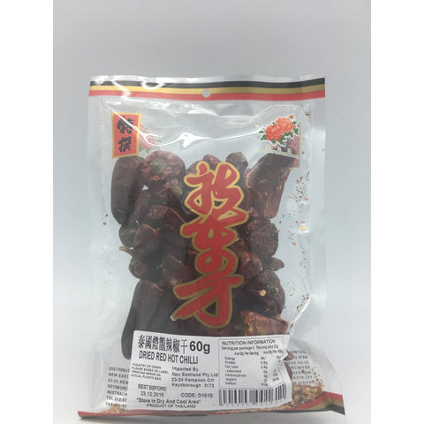 D161S New Eastland brand  - Dried Red Hot Chilli 60g - 50 bags / 1CTN - New Eastland Pty Ltd - Asian food wholesalers