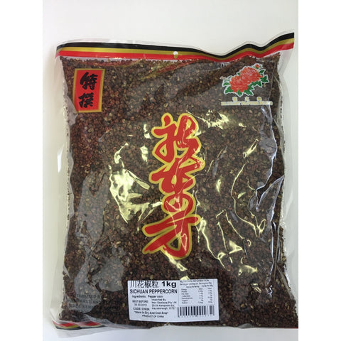 D163K New Eastland Brand - Sichuan Peppercorn 1kg - 25 bags / 1CTN - New Eastland Pty Ltd - Asian food wholesalers