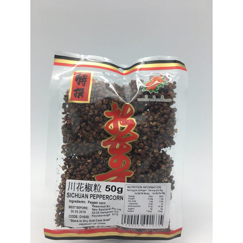 D163S New Eastland Brand - Sichuan Peppercorn 50g - 50 bags / 1CTN - New Eastland Pty Ltd - Asian food wholesalers