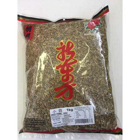 D166K New Eastland Brand - Dried Fennel Seed 1kg - 25 bags / 1CTN - New Eastland Pty Ltd - Asian food wholesalers
