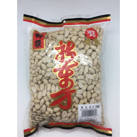 D182 New Eastland Brand - Blanched Peanuts 1kg - 25 bags / 1 CTN - New Eastland Pty Ltd - Asian food wholesalers
