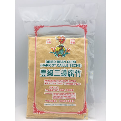 D190 Cock Brand- Dried Beancurd Sheets 200g - 40 bags / 1 CTN - New Eastland Pty Ltd - Asian food wholesalers