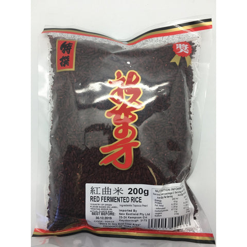 D203S New Eastland Pty Ltd - Red Fermented Rice 200g - 50 bags / 1 CTN - New Eastland Pty Ltd - Asian food wholesalers