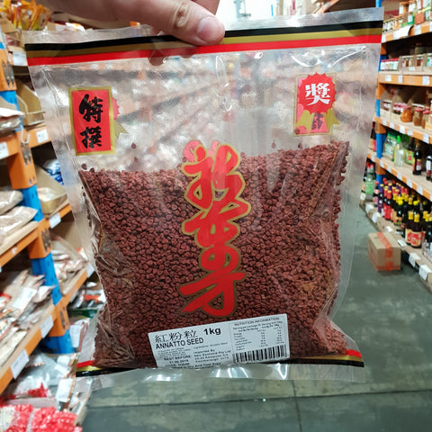 D204K Elegant Flower Brand -Annatto Seed 1kg - 100PKT / 1 CTN - New Eastland Pty Ltd - Asian food wholesalers