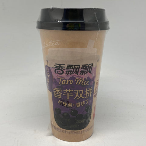 I003AD Xiang Piao Piao - Milk Tea Mix with Taro Topping 93g - 30cup/ctn