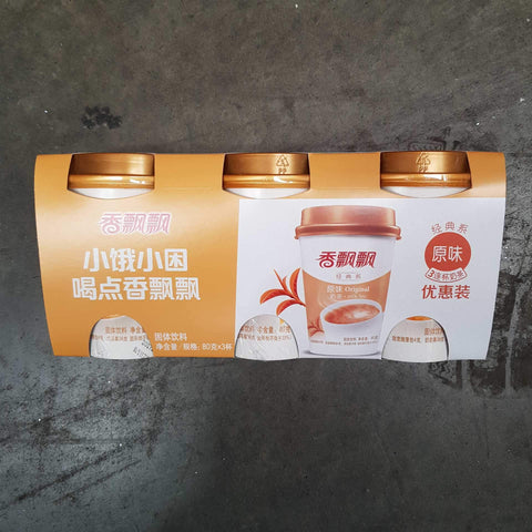 I003AO TBD Brand Milk Tea Original 80g -30PKT/ 1 CTN - New Eastland Pty Ltd - Asian food wholesalers
