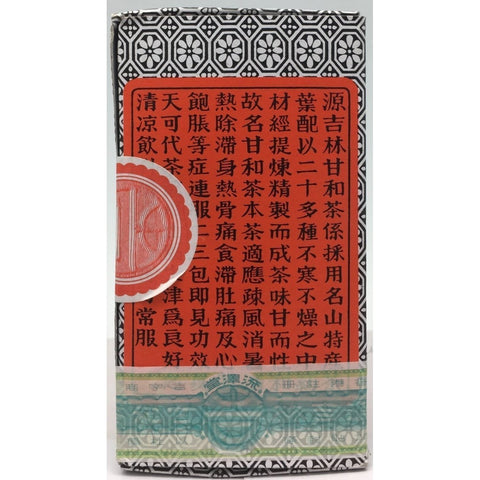 I025H Yuan Ji Lin Brand - Chinese Tea 6.8g X 10pkt - 200 box  / 1 CTN - New Eastland Pty Ltd - Asian food wholesalers