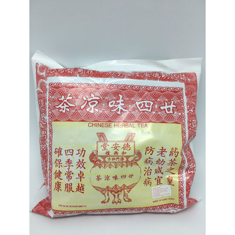 I026 De An Tang brand-Chinese Herbal Tea 100g - 100 bags / 1 CTN - New Eastland Pty Ltd - Asian food wholesalers