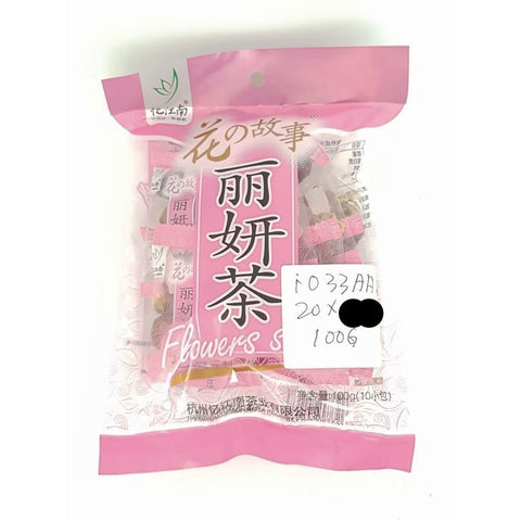 I033AA Ming Ji Brand - Tea 100g - 20 bags/CTN - New Eastland Pty Ltd - Asian food wholesalers