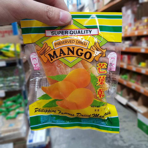J000S Happy Brand Preserved Dried Mango 100g - New Eastland Pty Ltd - Asian food wholesalers