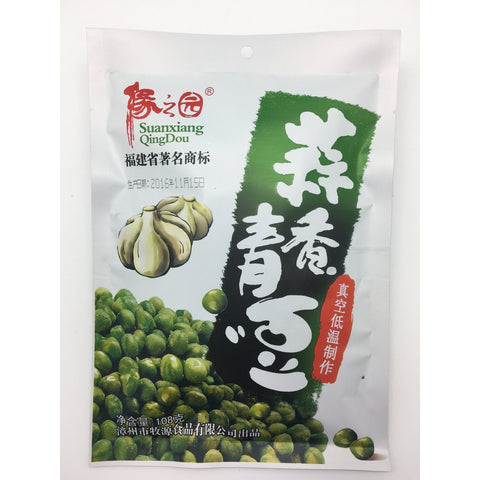 J047G QingDou Brand - Crisp Pea Garlic Flavour 100g - 30 bags  / 1 CTN - New Eastland Pty Ltd - Asian food wholesalers
