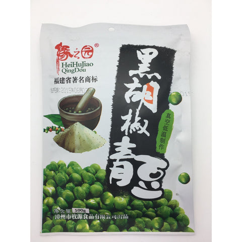 J047P QingDou Brand - Crisp Pea Pepper Flavour 100g - 30 bags / 1 CTN - New Eastland Pty Ltd - Asian food wholesalers