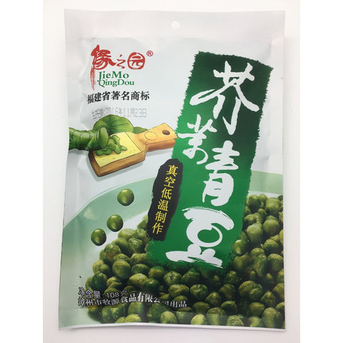 J047W QingDou Brand - Crisp Pea Wasabi Flavour 100g - 30 bags / 1CTN - New Eastland Pty Ltd - Asian food wholesalers