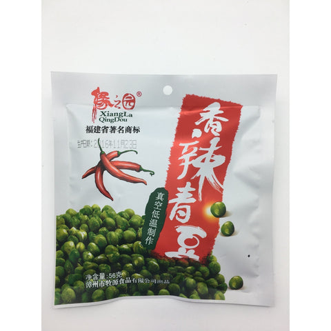 J048S QingDou Brand - Crisp Pea Spicy Flavour 50g - 40 bags / 1CTN - New Eastland Pty Ltd - Asian food wholesalers