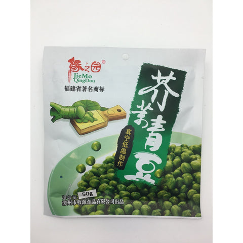 J048W QingDou Brand - Crisp Pea Wasabi Flavour 50g - 40 bags / 1CTN - New Eastland Pty Ltd - Asian food wholesalers