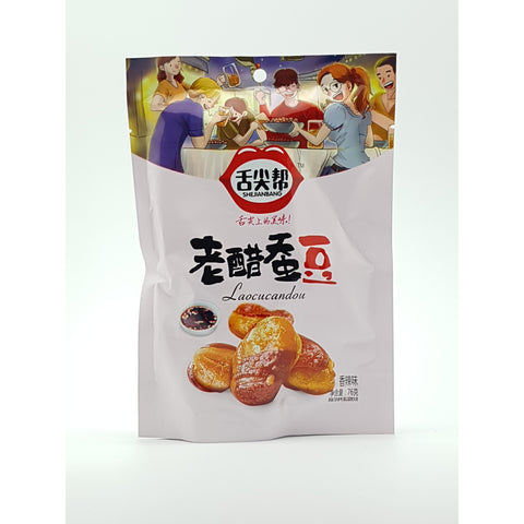 J050H She Jian Bang Brand -Lao Cu Can Dou Spicy Flavor 76g - 50 Packages /1ctn - New Eastland Pty Ltd - Asian food wholesalers