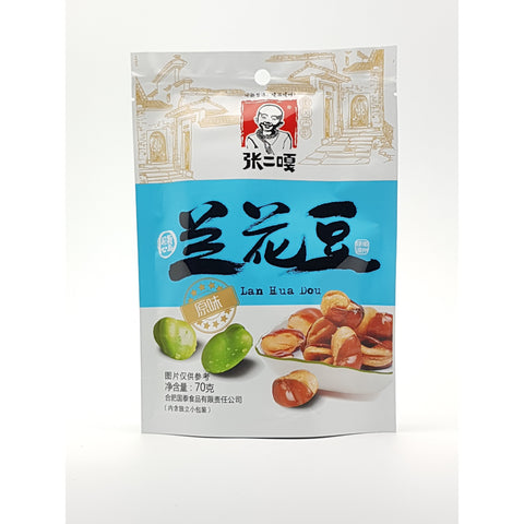 J050O Zhang Erhuan Brand -Lan Hua Dou Original Flavor Broad Beans 70g - 30 Packages /1ctn - New Eastland Pty Ltd - Asian food wholesalers
