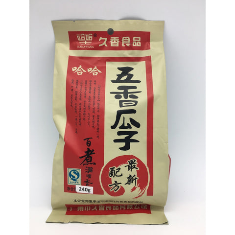 J052 HAHA Brand - Roasted Sunflower Seeds 308g -  25 bags / 1 CTN - New Eastland Pty Ltd - Asian food wholesalers