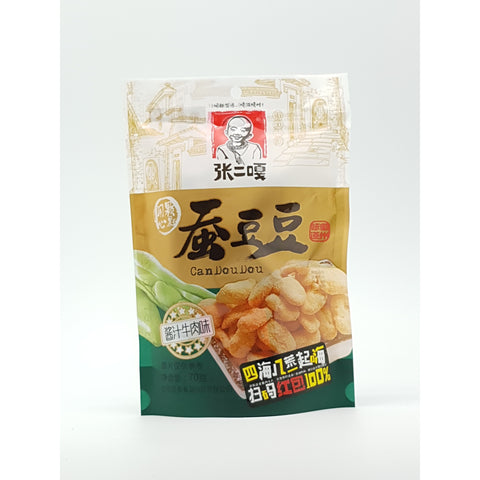 J053BS Zhang Erhuan Brand -Can Dou Dou Beef Flavor Broad Beans 70g - 30 Packages /1ctn - New Eastland Pty Ltd - Asian food wholesalers
