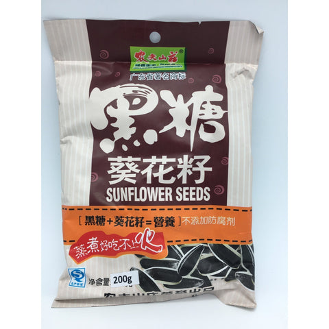 J054AB Farmer's Grange Brand - Sunflower Seeds 200g - 30 bags / 1 CTN - New Eastland Pty Ltd - Asian food wholesalers