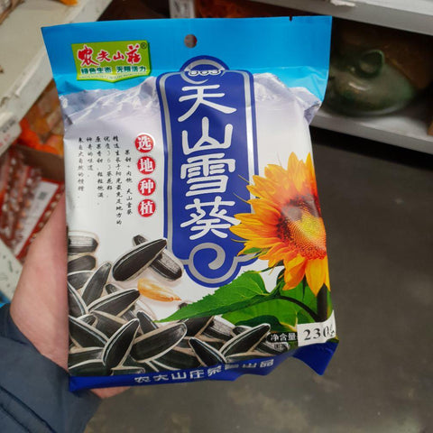 J054Z- Sunflower Seeds Original Flavor 230g- 30 bags / 1 CTN - New Eastland Pty Ltd - Asian food wholesalers