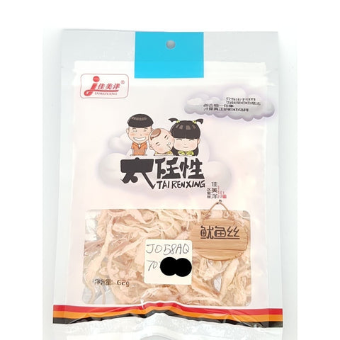 J058AQ Tai Ren Xing brand -Snack 62g - 70 packet/CTN - New Eastland Pty Ltd - Asian food wholesalers