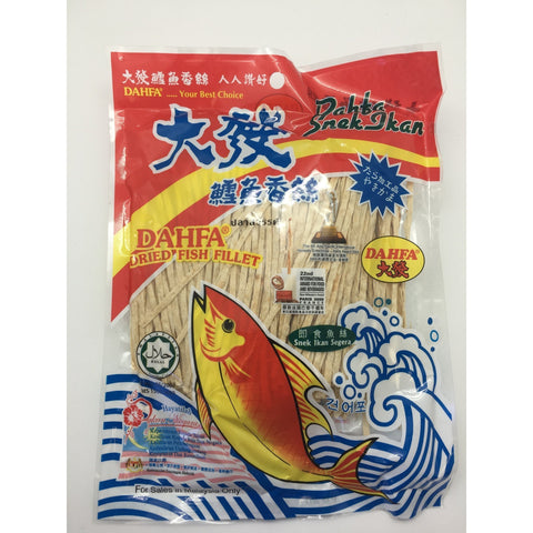 J061 Dahfa Brand - Fish Fillet Snack 120g - 30 bags / 1 CTN - New Eastland Pty Ltd - Asian food wholesalers