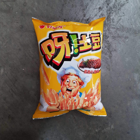 J067AB TBD Brand Potato Chips Beef Flavour 40g - 32 Bags/1CTN - New Eastland Pty Ltd - Asian food wholesalers