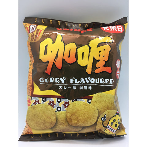 J072K Calbee - Potato Chips (Curry Flavour) 55g - 20 bags / 1 CTN - New Eastland Pty Ltd - Asian food wholesalers